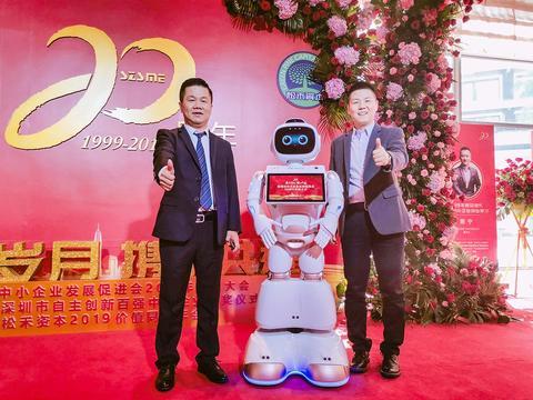 捷报频传!勇艺达荣获深圳市自主创新百强中小企业称号!