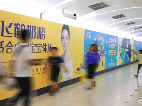 上市首日破发 三问飞鹤:更适合中国宝宝、诺贝尔奖、高定价的真相