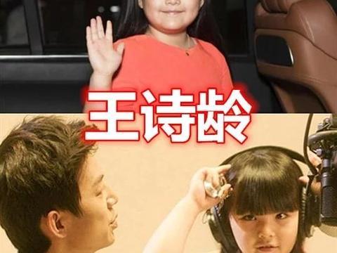 嗯哼:我干爹是李晨,Kimi:我干爹林俊杰,小海绵:都闪开!