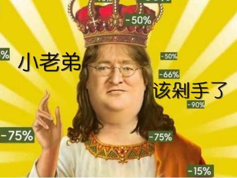 Steam特惠剁手指南:系列销量超8亿,这游戏曾让世嘉反杀任天堂