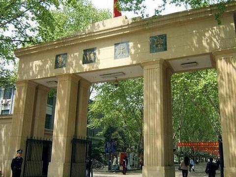 东南大学、华中科技大学和中南大学,哪所好?填志愿时怎么填?
