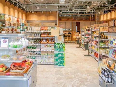 """靠土产品""""杀""""出新路子,它会是中国版的全食超市么?"""