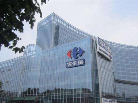 韩国超市叫乐天,法国超市叫家乐福,那谁能代表中国的超市?