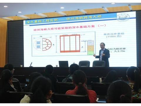 同济大学黄茂松教授、华中科大郑俊杰教授到南阳师院开展学术交流