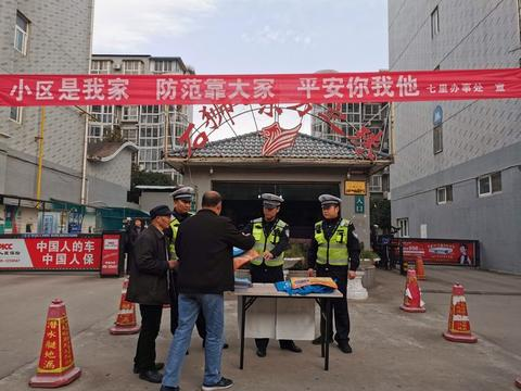 汉中交警一大队吹响平安集结号 再掀平安建设宣传热潮