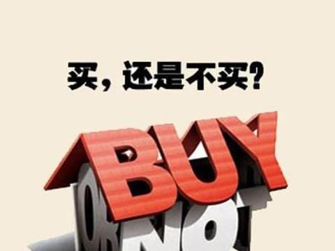 """买房""""稳赚不赔""""时代已过!楼市放出两大信号,王健林预测要成真"""