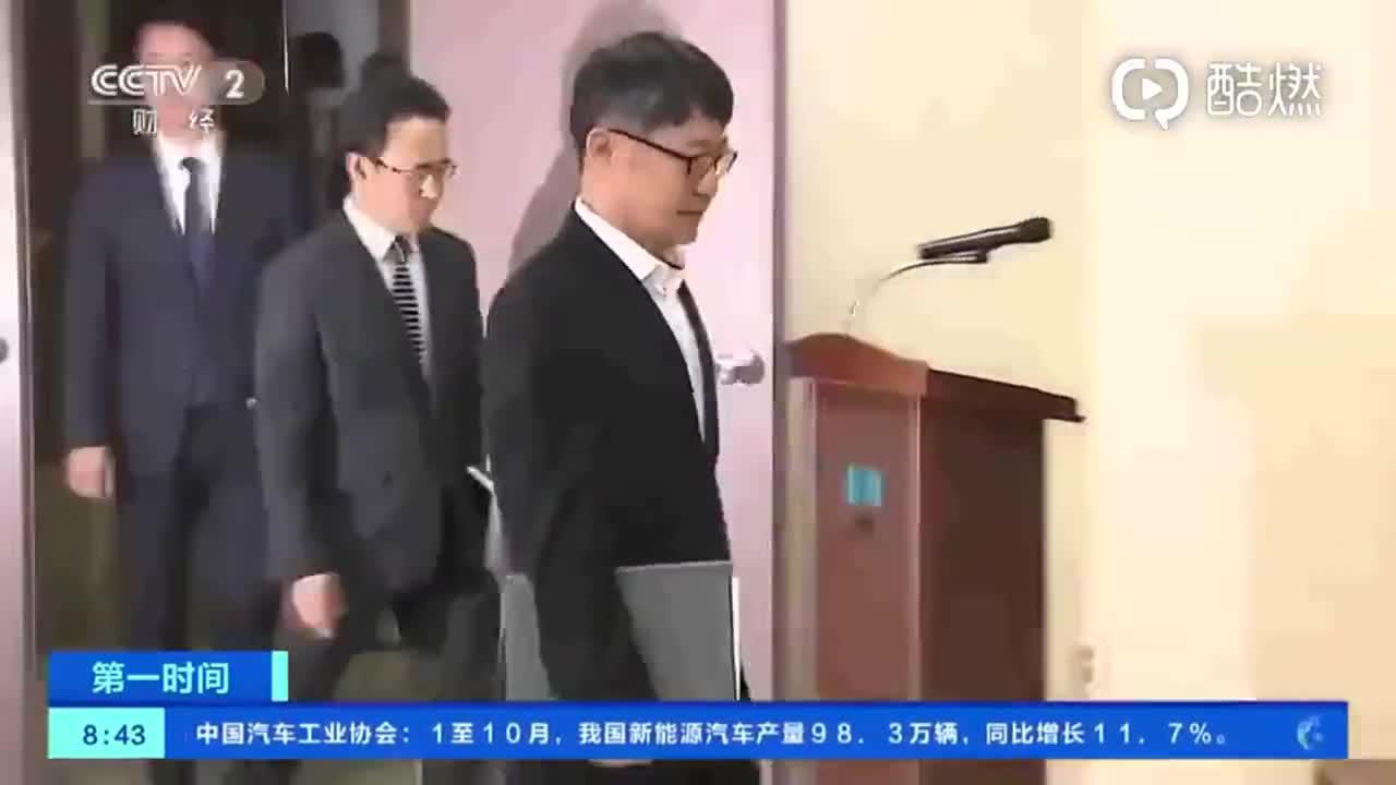 五年后韩国重启世越号调查 韩前总统朴槿惠等122人或被检举
