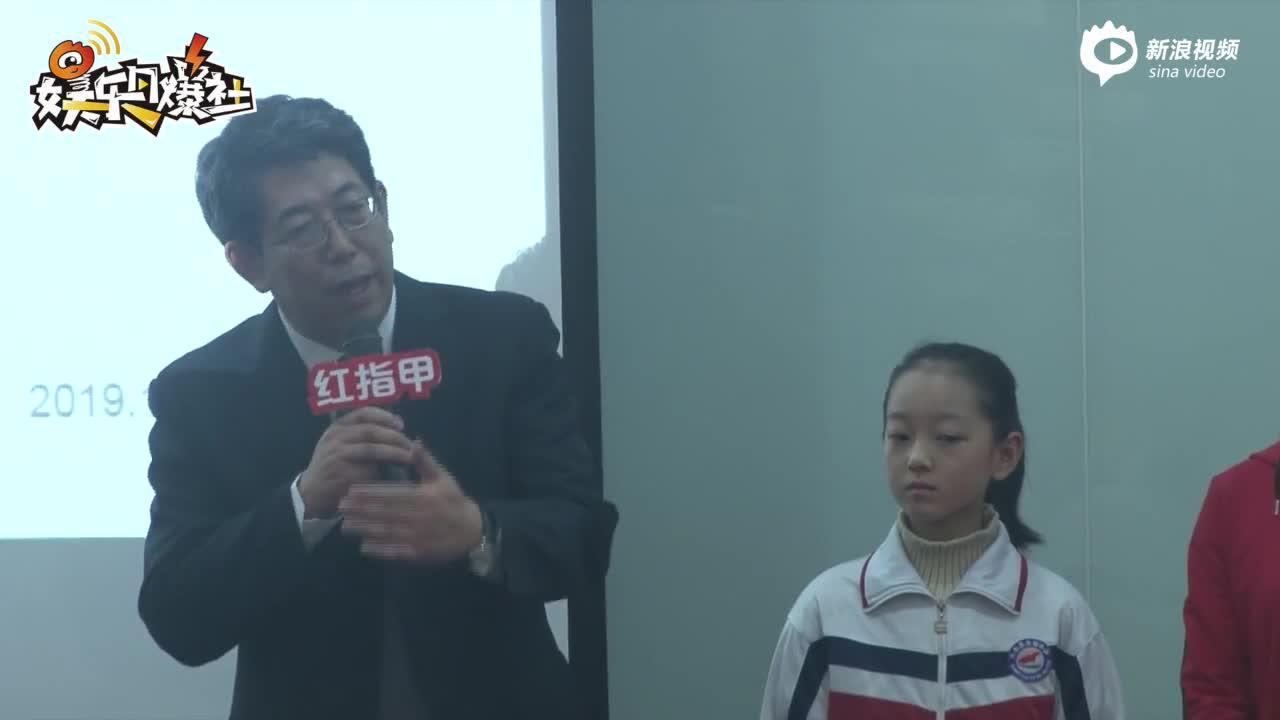 视频:公益微电影《红指甲》首发首倡关爱留守儿童