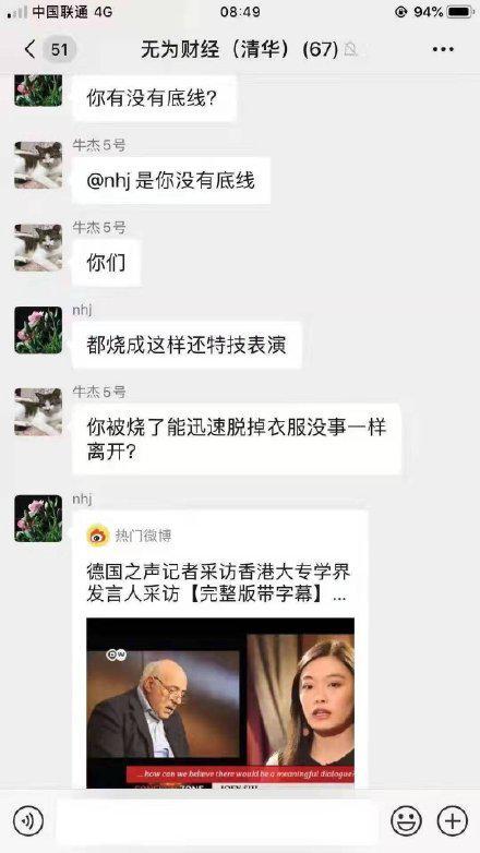"""稳赢至尊国际 影视业大佬齐回应电影业的""""问题"""":影视股还会下跌"""