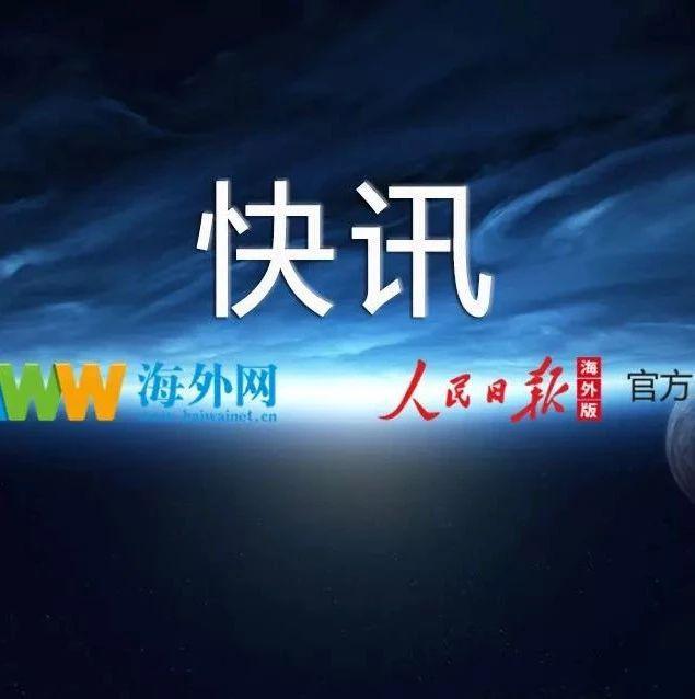 快讯!香港教育局:明日全港学校停课