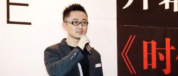 实控人李晖被刑拘 风语筑到底是一家怎样的公司?