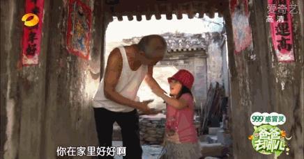萌娃来袭:郑嘉颖儿子余文乐儿子和严屹宽女儿,白白胖胖惹人爱!