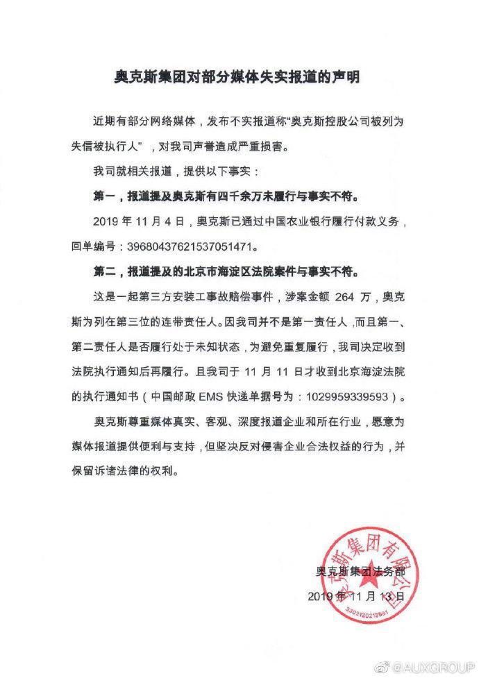 永鑫娱乐吧-东北亚空中争雄!中国四代机后来居上 五代机直接形成碾压之势