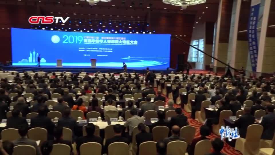 世茂集团董事局主席许荣茂:科技创新已成粤港合作重要动力