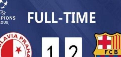 梅西进球,苏神造乌龙,巴萨客场2比1险胜布拉格斯拉维亚
