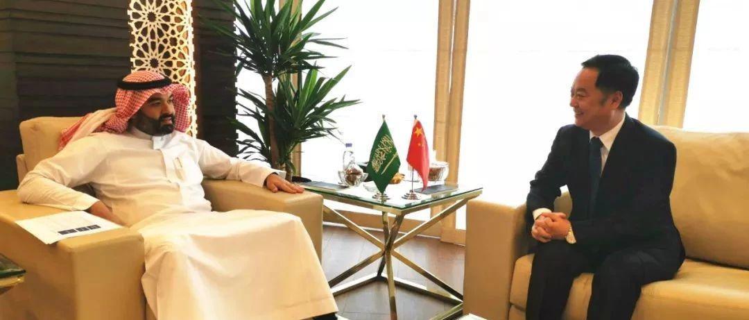 【新闻速递】驻沙特大使陈伟庆会见沙特通讯与信息技术大臣苏瓦哈
