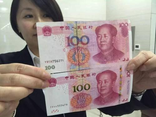 """100元纸币上如有这""""汉字"""",打死都不能丢,能卖3万元"""