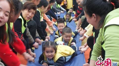 成都天府国际生物城诺博幼儿园亲子运动会:见证孩子的成长