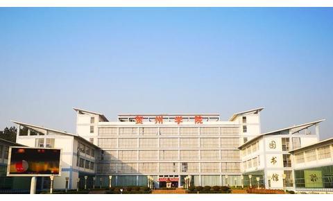 广西这所高校,坐落于桂、湘、粤三省(区)交界中国首个长寿地市