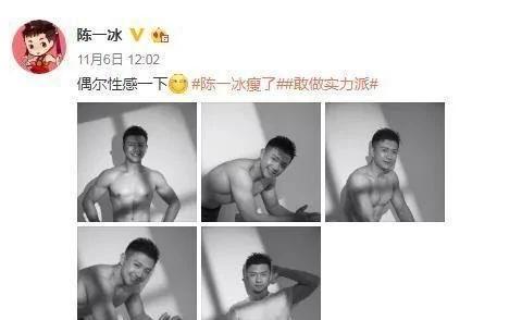 吊环王子陈一冰晒肌肉,35岁年龄20岁面孔,反差萌引网友热议