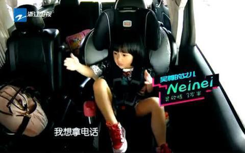 吴尊女儿neinei从小被说丑?长大的照片吓死你