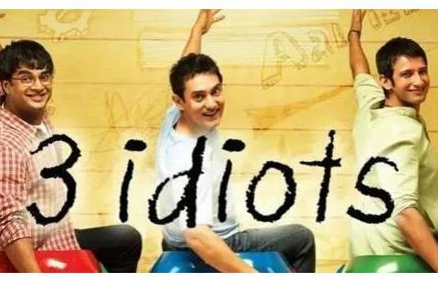 《三傻大闹宝莱坞》中学校的原型,印度理工学院,实力到底如何?