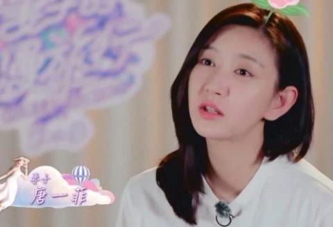 《妻子的浪漫旅行3》:唐一菲迎来综艺首秀,开场吵架却受好评!