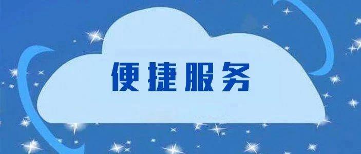 """海南""""交管12123""""APP升级新功能,这些车管业务手机搞定→"""