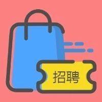 云南同振建设工程有限责任公司2020届校园招聘简章