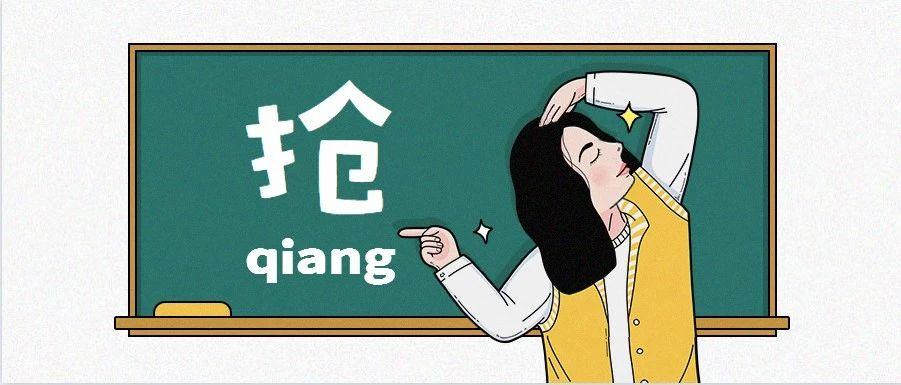 【免费领取!!!】三十天突破高考英语高频词汇