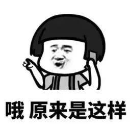"""【875提醒】领免检标志像网购一样方便!你只需要打开这个交管版""""淘宝""""…"""