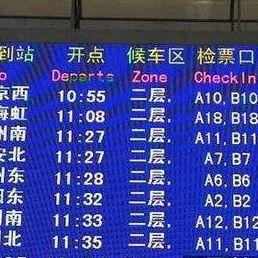 京广高铁北上列车大面积晚点!