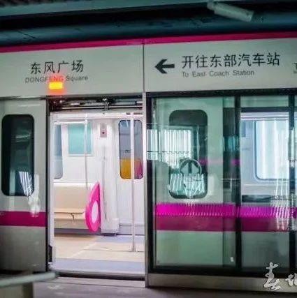 二孩爸妈哭了!12月15日起,昆明地铁成年乘客限带一名免票儿童!