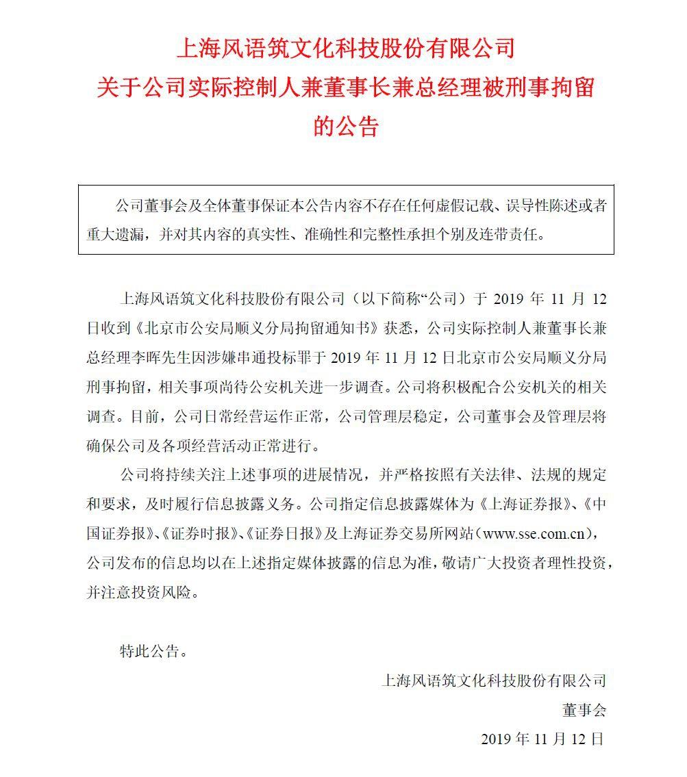 百乐国际娱乐场送彩金|阜阳颍东农商银行副行长王庆体任职资格获批