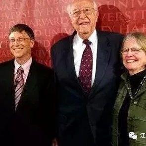 【家有儿女】比尔·盖茨的父母是如何培养孩子的