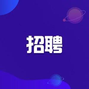 华中科技大学图书馆招聘公告