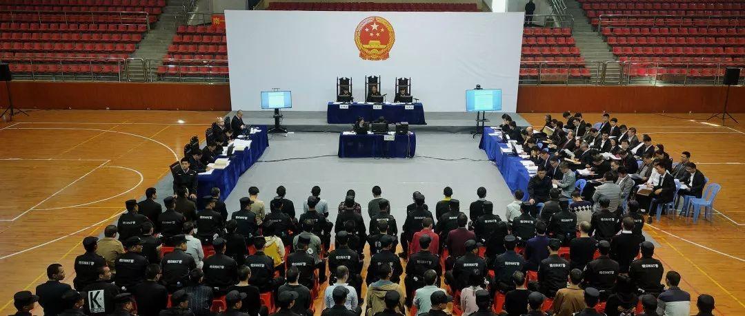 大快人心!赣州这个43人恶势力犯罪集团公开受审