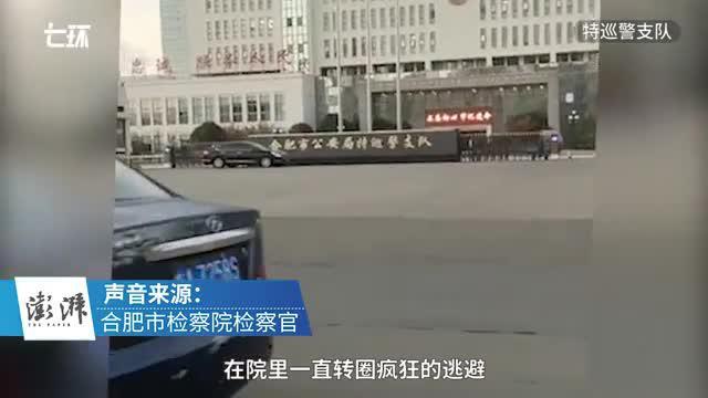 检方回应土建老板死亡:抓捕民警未渎职