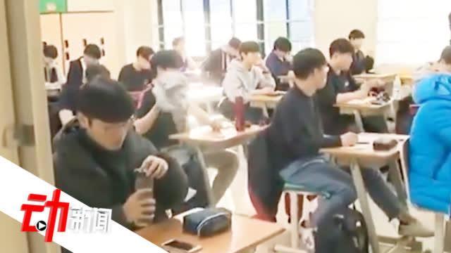 【#韩国高考开始了#!#韩国高考录取率仅
