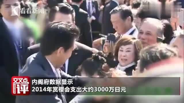 明年取消!用公款请老家支持者赏樱?日本首相安倍这波操作惹出事