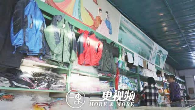 【中国最北供销社】在漠河北极村,有一个始