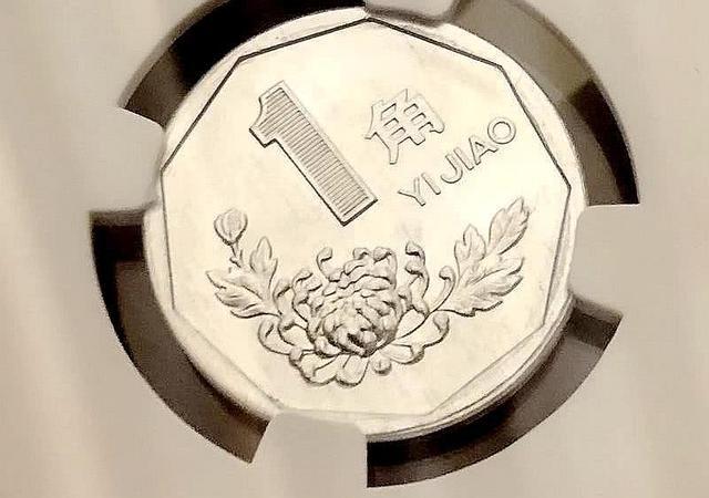 菊花1角硬币价值多少?古玩店老板:刻字的能卖上万元