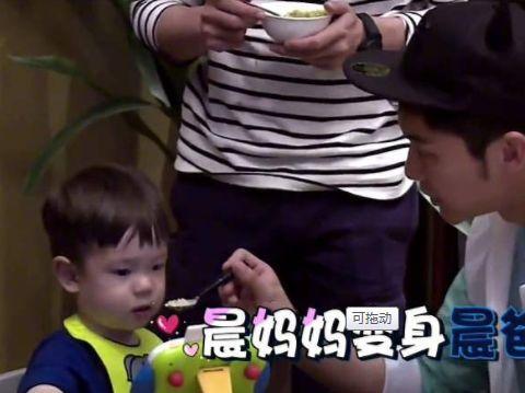 嗯哼:我干爹是李晨,Kimi:我干爹林俊杰,小海绵:我啥都不说