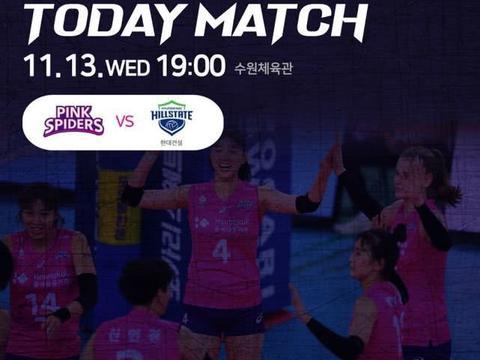 梁孝真精彩发挥 现代主场战胜兴国 韩国女排联赛第二轮