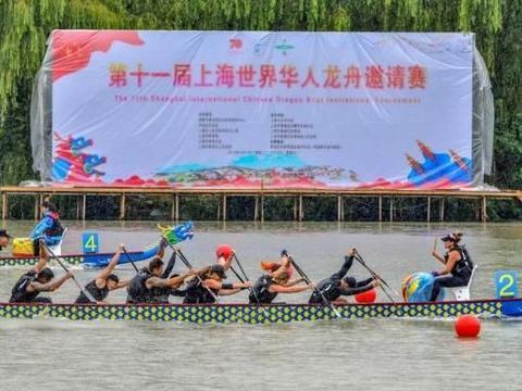 世界华人齐聚水乡古镇 上海龙舟邀请赛欢腾竞相逐