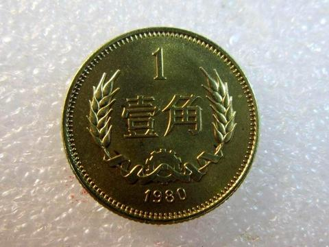 1角硬币也值钱,这年份的单枚能卖600元,行家:少见