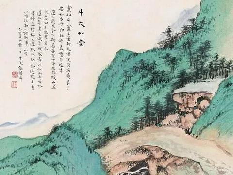 赏心悦目——近现代名家山水画欣赏