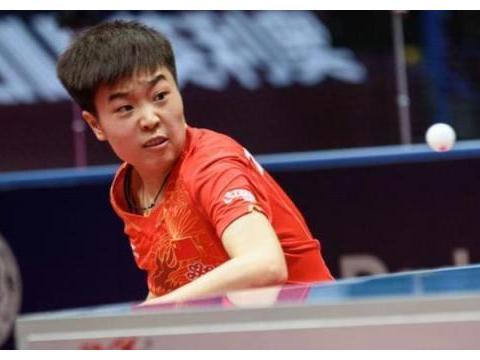 韩国名将梁夏银首轮被国乒小将淘汰,乒乓球奥地利公开赛一轮游