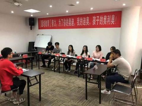 国培教育-2019合肥庐阳区事业单位面试真题预测及解析(28)