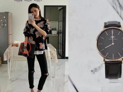 豪门偏爱朴素媳妇?林峯未婚妻手表仅700元,前女友餐具都十几万